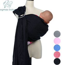 Baby Ring Sling Carrier Lightweight Breathable Line Fabric Wrap For Infant Newborn Kids & Toddlers Soft Summer