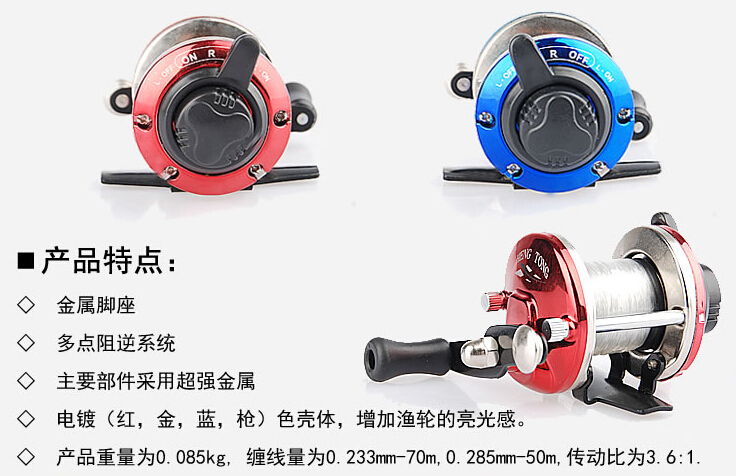 abu garcia Fly Fishing Ice Fishing drop fishing reel metal feet special mini reel rotation fishing vessel carretilha pesca REELS
