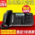 CHINOE teléfono C256 de teléfono de línea fija de la batería de los hogares comercial