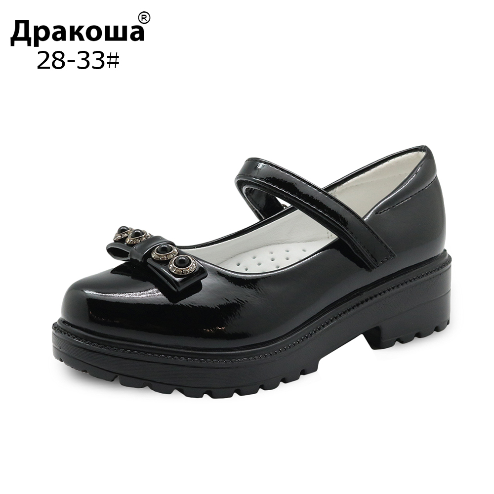 Apakowa Brand Girls Heels Shoes Spring Autumn Kids Lovely Pu Leather Sandals with Arch Support Princess Girls Children's Shoes