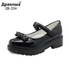 Apakowa marca meninas sapatos de salto primavera outono crianças adorável sandálias de couro do plutônio com arco apoio princesa meninas das crianças sapatos