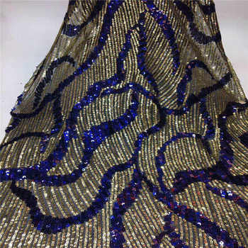 Green Sequins Lace Fabric 2019 High Quality African Evening Dress Fabrics New Nigeria Sequined Embroidered Mesh Net Lace Fabric