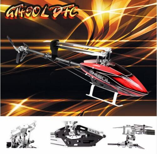 Gartt 450L DFC Torque Tube Version(with Canopy & Carbon Fibre Main Blade) 450 pro dfc tail boom mount torque tube front drive gear set for trex 450 helicopter