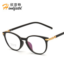 The new flat mirror glasses glasses wholesale 1632 rack blue membrane radiation proof glasses retro flat mirror