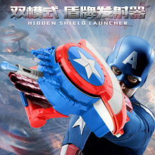 God shield,Captain America shield emitter,Electric running water bomb soft bullet gun,Children's toys