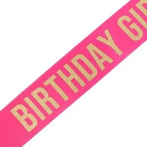 Image 2 - Aniversário menina cetim sash para 16 18 20 21 aniversário festa menina decorações favor presentes suprimentos branco rosa preto