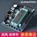 51 MCU макетная плата STC89C52 обучающая доска AVR минимальная система AT89S51 умная Автомобильная тестовая доска