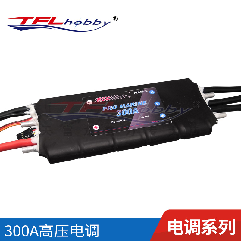 цена на Free Shipping TFL High-voltage Pro MARINE 300A ESC 3S-16S DC Input / USB Program Card for 1.4M Length Large RC Model boat