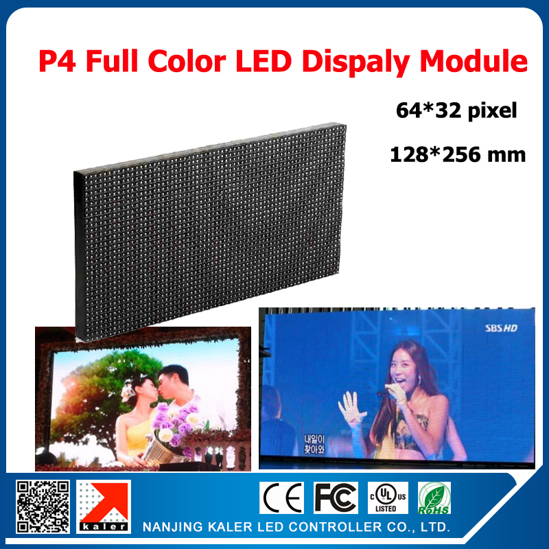 TEEHO Indoor full color p4 led panel 256*128mm led screen module for indoor video led display board indoor led video wallTEEHO Indoor full color p4 led panel 256*128mm led screen module for indoor video led display board indoor led video wall
