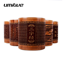 Umitive Vintage Chinese Classic Worlds Bamboo Wood Pen Pencil Cup Holder pen organizer office desk accessories