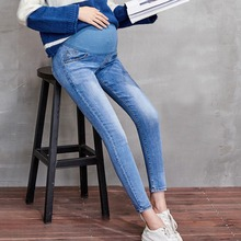 Maternity Clothes Pregnancy Trousers Hole Jeans  For Pregnant Women Su