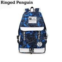 8eccc95f9 الأولاد المدرسة الاطفال الأزرق كتاب كيس ماء النسيج الذكور حزمة حقيبة سفر  كبيرة الصبي الظهر الحقائب