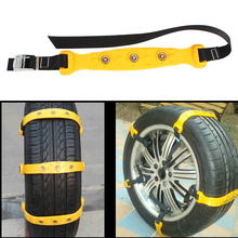 цена на 10pcs/Set Car Snow Tire Anti-skid Chains Winter Snow Chains For CarsThickened Beef Tendon Vehicles Wheel Antiskid Tire Chains