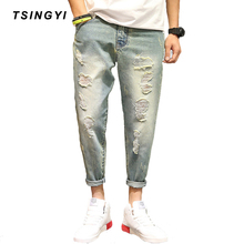 Tsingyi Distressed Destroy Wash Hole Denim Men Jeans Hommes Ankle-Length Harem Pants Mens kanye west Hip Hop Streetwear Trousers