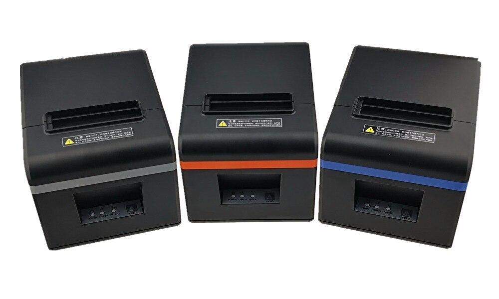 Thermal printer 7