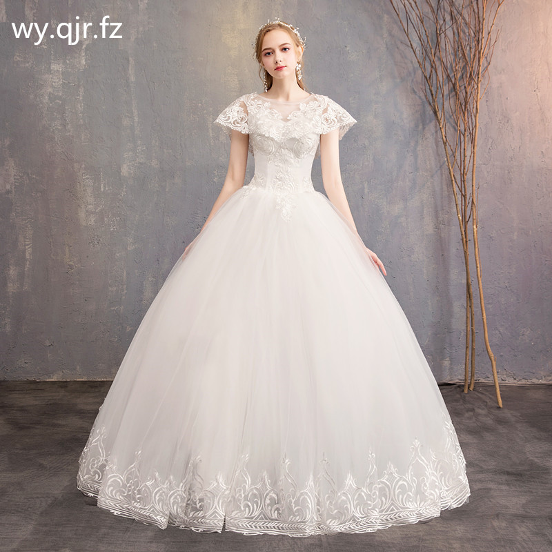 LYG-D27#Ivory White Long Lace Up Wedding Party Dress Ball Gown Wholesale Custom Bride's Marriage Dresses Cheap Women's Clothing