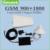 65dB amplificador de sinal de Telefone Móvel GSM 900 mhz DCS 1800 mhz dual band sinal booster/repetidor conjunto completo com antena e cabo