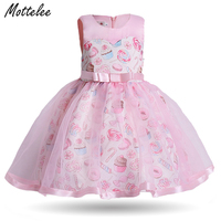 Girls Princess Dress Candy Print Birthday Wedding Party Pink Baby Dresses Cupcake Children Fancy Frocks For