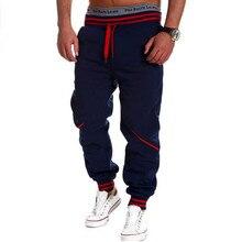 Брендовые мужские штаны-шаровары в стиле хип-хоп бегунов Брюки 2017 мужские брюки мужские джоггеры однотонные Штаны спортивные штаны