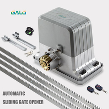 1800kg electric sliding gate motors/automatic gate opener engine with 4m steel racks photocells lamp remote control kit Optional недорого
