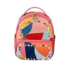 Женщины кожа рюкзак Хит цвет женский школьные сумки для подростков рюкзак Досуг ранец рюкзаки Ульрика