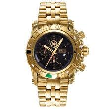 2018 Топ люксовый бренд золотой Для мужчин часы большой циферблат золотые часы Нержавеющаясталь наручные Для мужчин часы Водонепроницаемый Relogio Masculino