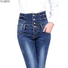 PLAMTEE Plus Size 26-34 Strentch Jeans Women Exquisite Design High Waist Denim Pencil Pants Slim Skinny Elegant Pantalones Mujer