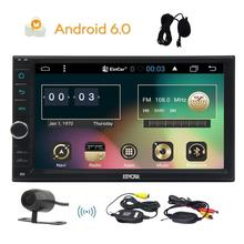 7″ Android 6.0 Double Din GPS Navigation Bluetooth AM/FM Radio Receiver Steering Wheel/1080p/OBD/Mirror Link+wireless camera