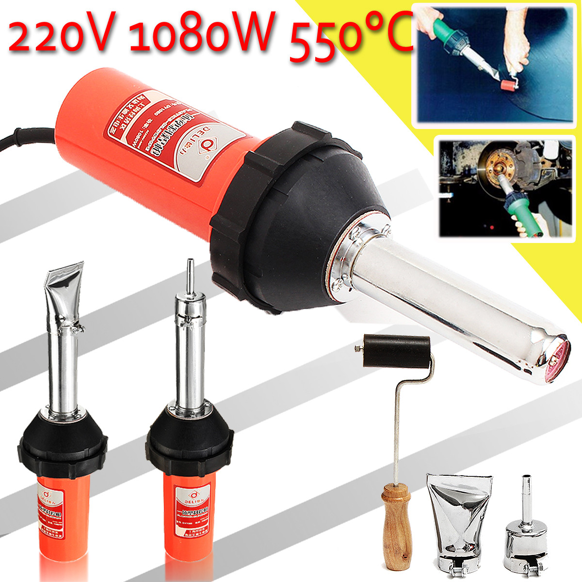 NEW 220V 1080W 50Hz Plastic Welding Hot Air Torch Welding Pistol Tool w Nozzle and Pressure