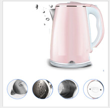 Electric kettle quick fire kettle dual stainless steel inner pot anti-hot insulation kettle open kettle 2.3l недорого