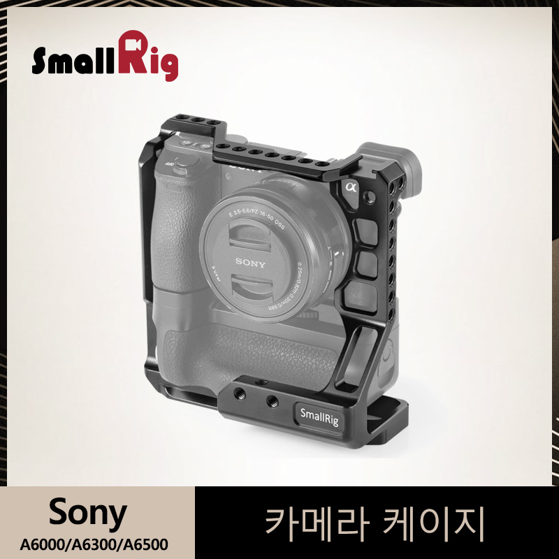 SmallRig Camera Cage for Sony A6000/A6300/A6500 with Meike MK-A6300/A6500 Battery Grip Tripod Shooting Protective Cage- 2268
