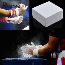 Relefree Gymnastic Weight Lifting Powder Anti Slip Gym Sports Climbing Magnesium Carbonate Chalk Climbing block barbell