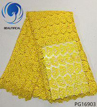 BEAUTIFICAL Yellow guipure lace dress african cord fabric 2018 flower style 5yards/piece PG169