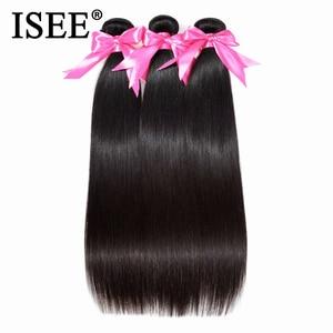 ISEE HAIR Brazilian Straight Hair Extension 3 Bundles Hair Weave Bundles 10-26 Inch Remy Human Hair Bundles Natural Color