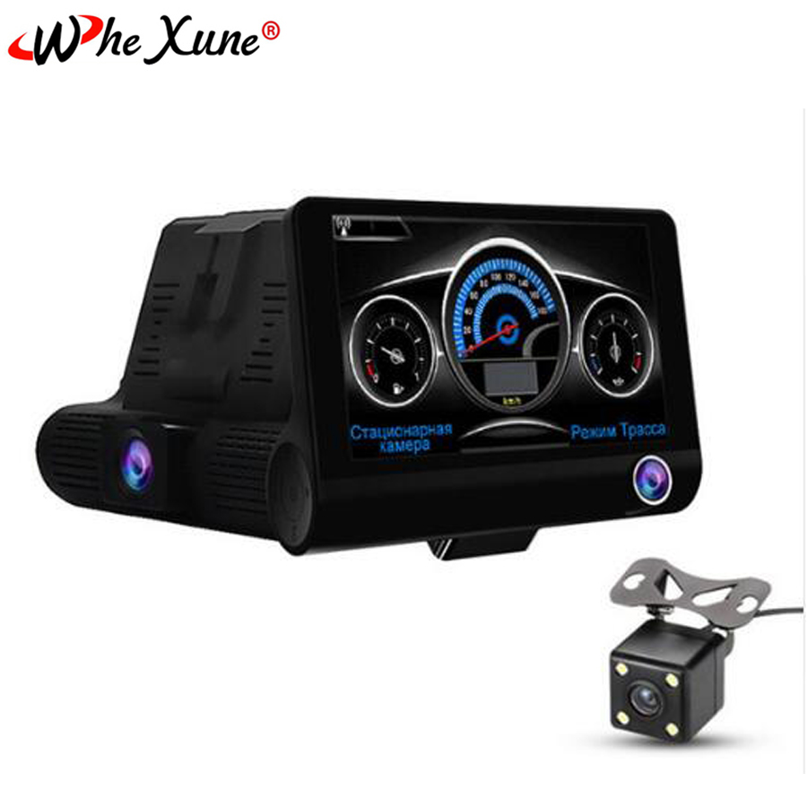 Russian three cameras Car DVR 3 in 1 car cameras mirror with Radar Detector GPS video recorder dashcam Camcorder Radar Speed