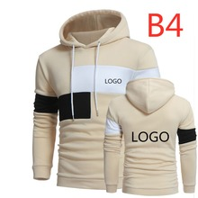 BAIJUENUDIAO B4 2019 Print LOGO HoodieS for Men Pullover Hooded Sweatshirt Jacket