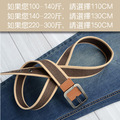 women men 3.8cm wide 150cm 130cm long canvas polyester cotton fabric webbing belt with pin buckle