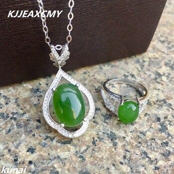 KJJEAXCMY Fine jewelry, 925 silver inlaid natural Jasper set, simple and generous, women's wholesale