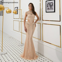 Forevergracedress Mermaid Prom Dresses 2019 High Neck