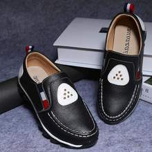 Boys Shoes For Kids Genuine Leather School Students Children