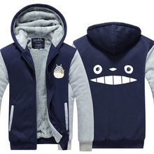 Studio Ghibli My Neighbor Totoro – Signature Warm Hoodie