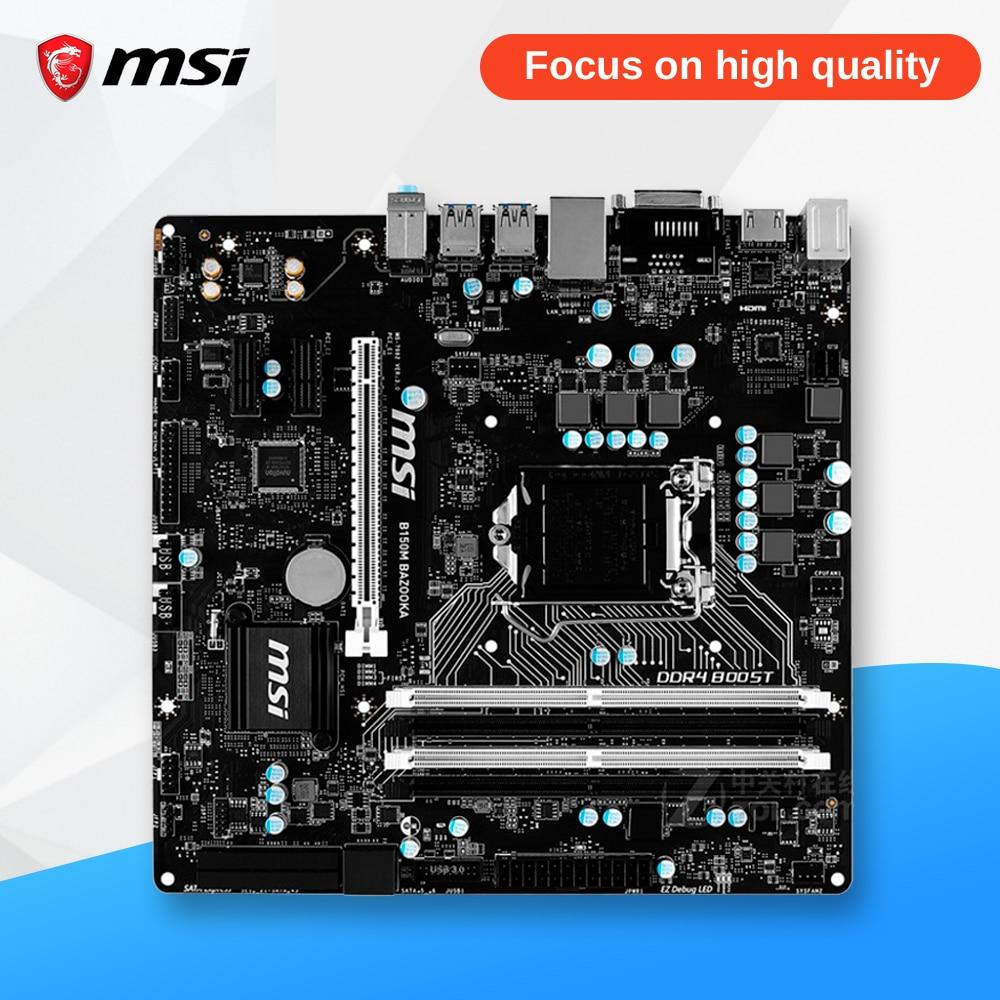все цены на MSI B150M BAZOOKA Desktop Motherboard B150 Socket LGA 1151 i3 i5 i7 DDR4 64G SATA3 Micro-ATX онлайн