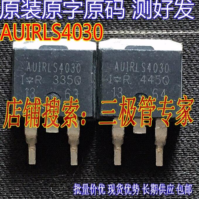 Цена AUIRLS4030