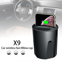 X9 10W Vehicle Car Wireless Charger Cup Replacement for Samsung Charging Bracket Holder Stand