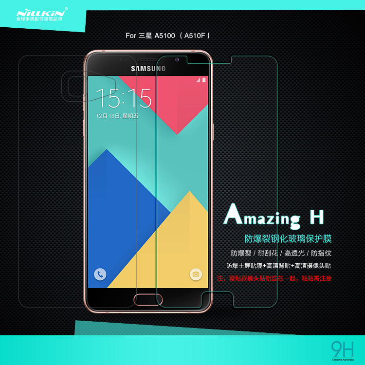 NILLKIN For Samsung Galaxy A5 2016 A5100 screen protector for Samsung A3 2017 glass film for A5 2017 / <font><b>A7</b></font> 2017protective film
