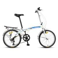 Высокоуглеродистая сталь складной велосипед для взрослых мужчин и женщин ультра легкий Портативный 20 дюймовый переменная Скорость Малый к