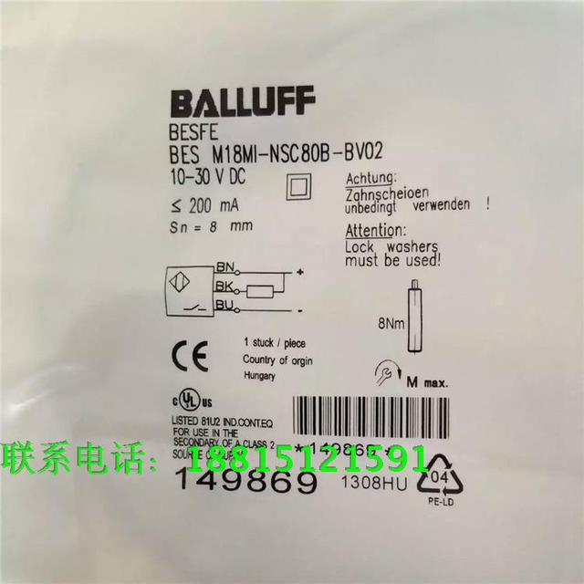 Aliexpress.com : Buy Proximity Switch Sensor Balluff BES M18MI ...