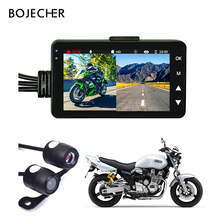 Motorrad Kamera DVR Motor KY MT18 Dash Cam Spezielle Dual verfolgen Vordere Hinten Recorder nachtsicht G sensor Motorrad schwarz box