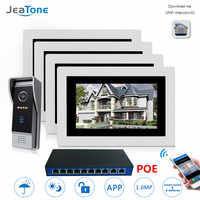 7'' POE IP Intercom WIFI Video Door Phone Intercom Wireless Door Bell Home Apartment Access Control System Touch Screen 1-4