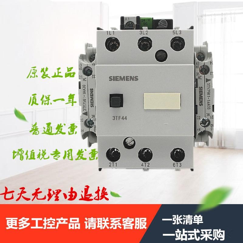 Original authentic AC contactor 3TF44 22-0X 2NO+2NC 110V/220V elevator [zob] original original srd n4 dc48v 2no 2nc genuine original dc contactor 2pcs lot